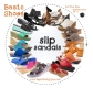 Basic Shoes - Slip Sandals
